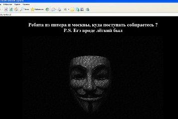 Записи Губернiя Daily. Постоянная ссылка на Анонимус взломал сайт карельск