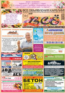 062450a7f58e Редакция газеты